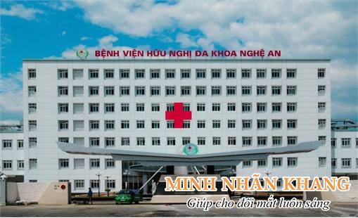 Hình ảnh bên ngoài của bệnh viện hữu nghị đa khoa Nghệ An